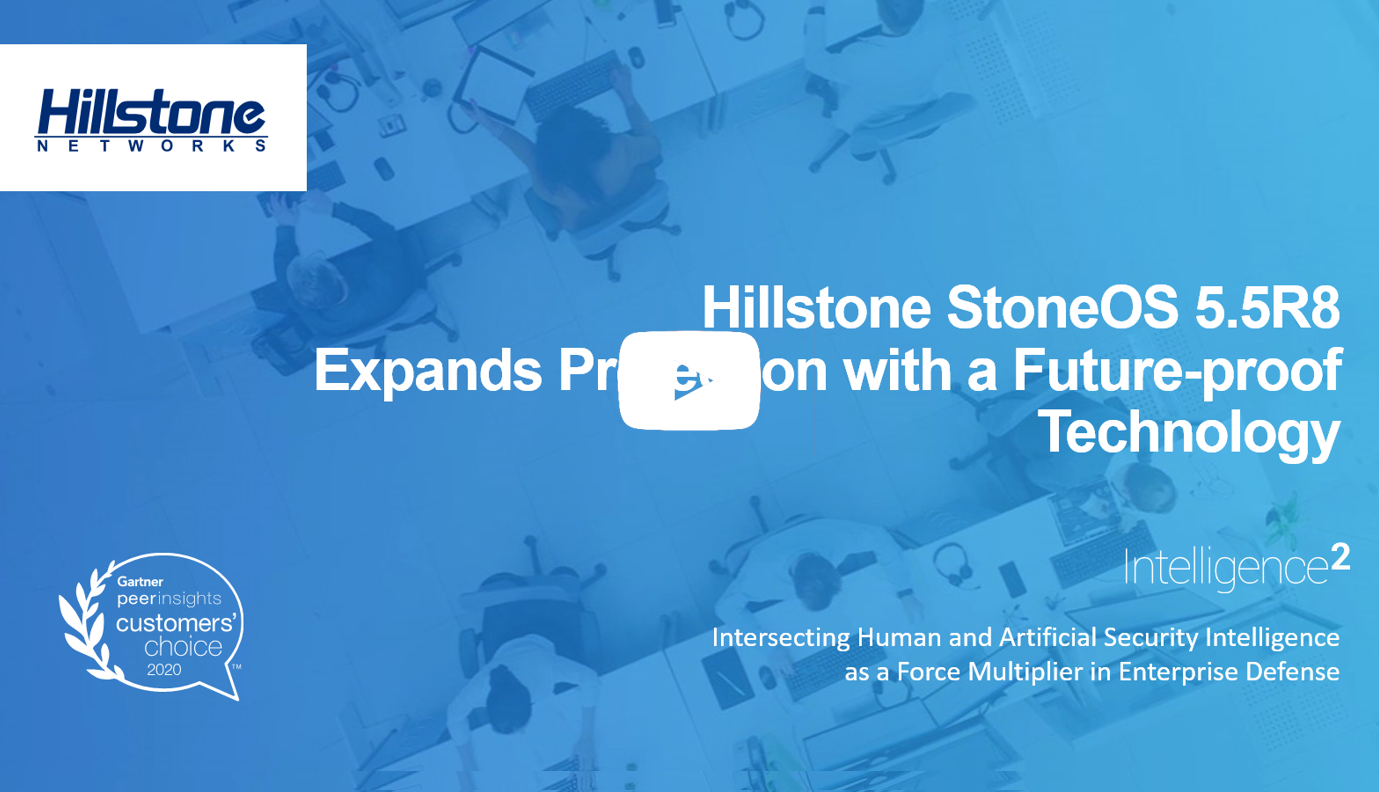 Watch On-demand Webinar: Hillstone StoneOS 5.5R8 Expands Protection with a Future-proof Technology