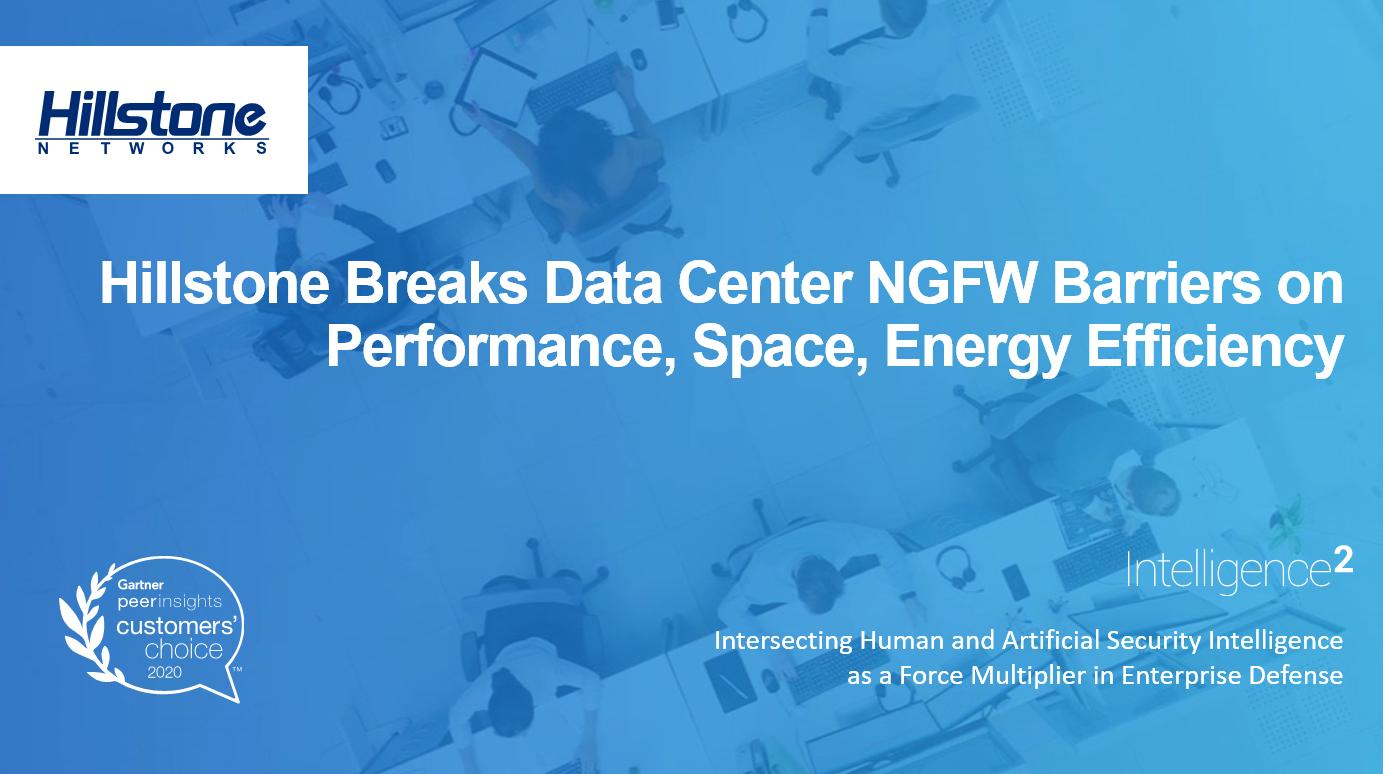 Watch On-demand Webinar: Hillstone Breaks Data Center NGFW Barriers on Performance, Space, Energy Efficiency