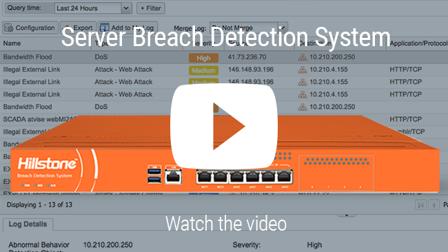 Watch Video: Hillstone Server Breach Detection System