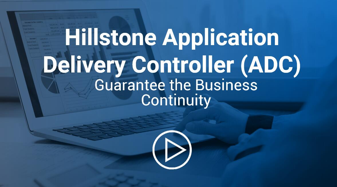 Watch Application Delivery Controller (ADC)